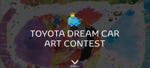 Toyota_Dream_Car_Art_Contest