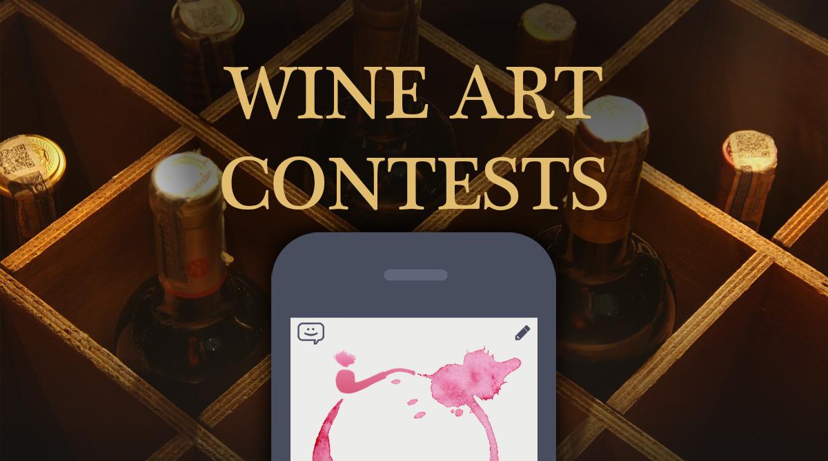 wine-art-contests