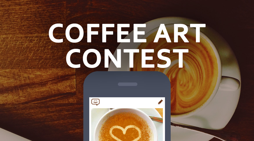 Coffee_Art_Contest-ComicReply