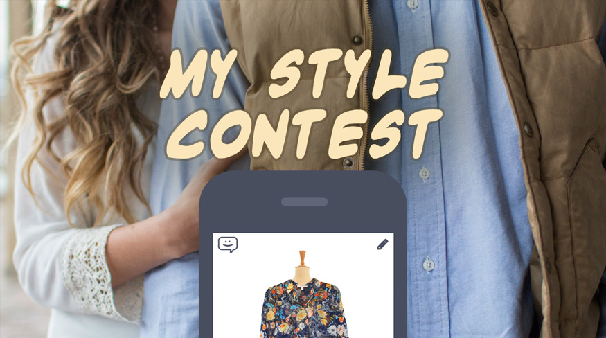 My_Style_Contest_ComicReply