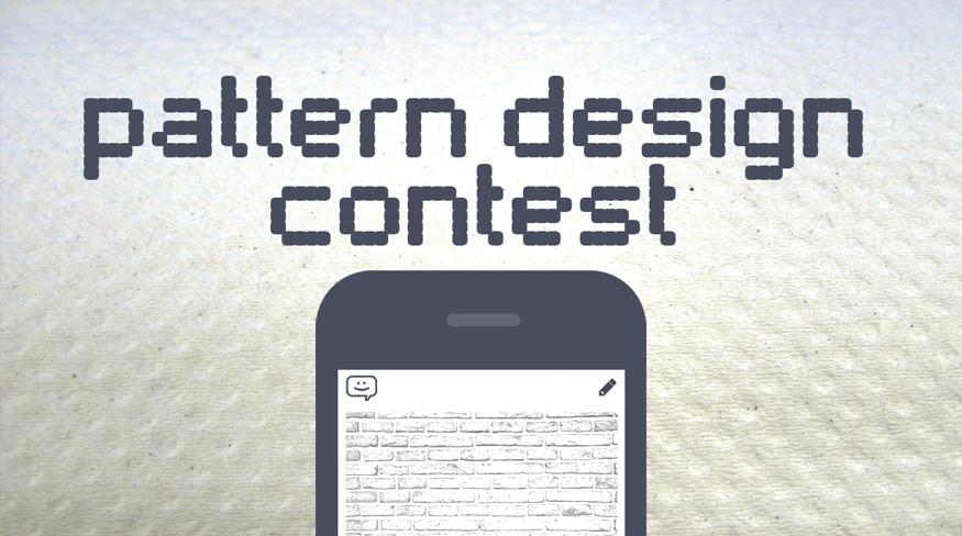 Pattern_Design_Contest_ComicReply