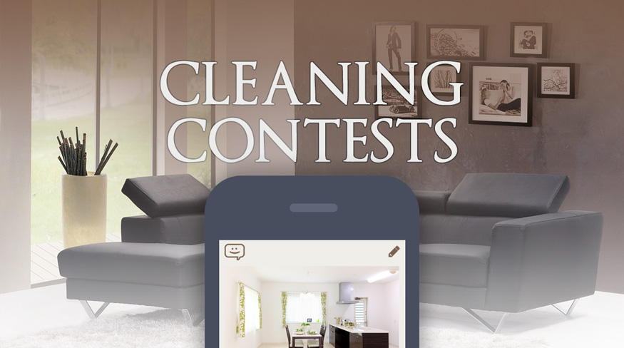 Cleaning_Contests